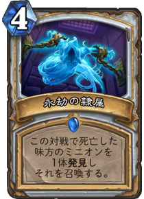 f:id:yusei77:20170805140534p:plain