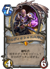 f:id:yusei77:20170805141720p:plain