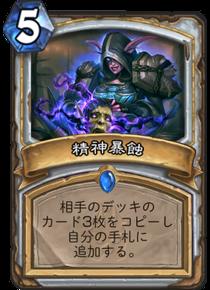 f:id:yusei77:20170805143857p:plain