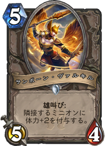 f:id:yusei77:20170805154513p:plain
