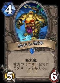 f:id:yusei77:20170805161656p:plain