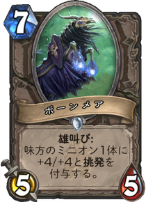 f:id:yusei77:20170805161911p:plain
