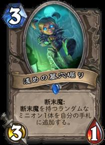 f:id:yusei77:20170805162414p:plain