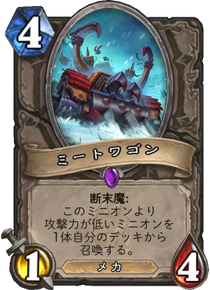 f:id:yusei77:20170805162837p:plain