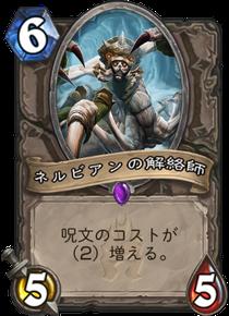f:id:yusei77:20170805164731p:plain