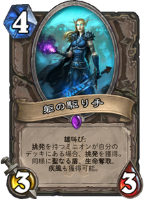 f:id:yusei77:20170805165157p:plain