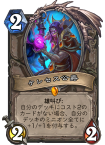 f:id:yusei77:20170805171020p:plain