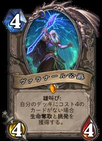 f:id:yusei77:20170805172348p:plain