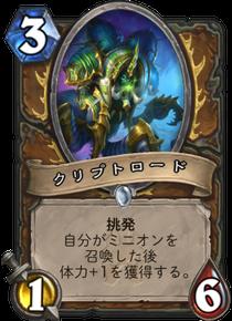 f:id:yusei77:20170805232751p:plain