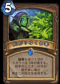 f:id:yusei77:20170805233454p:plain