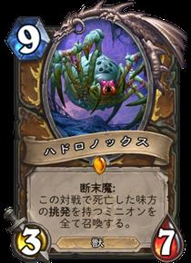 f:id:yusei77:20170805234533p:plain