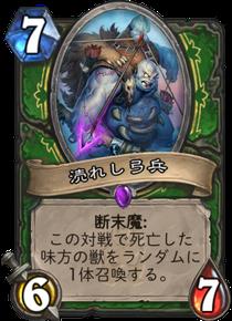 f:id:yusei77:20170806000448p:plain
