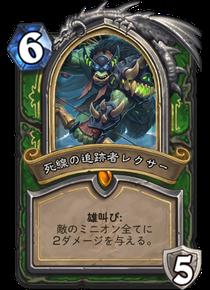 f:id:yusei77:20170806001037p:plain