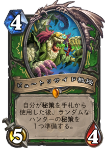 f:id:yusei77:20170806002957p:plain