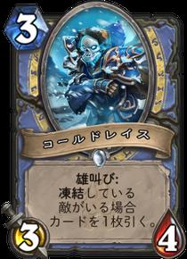 f:id:yusei77:20170806005009p:plain