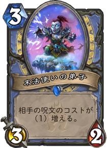f:id:yusei77:20170806005728p:plain