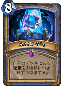 f:id:yusei77:20170806010011p:plain