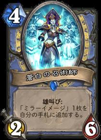 f:id:yusei77:20170806010746p:plain