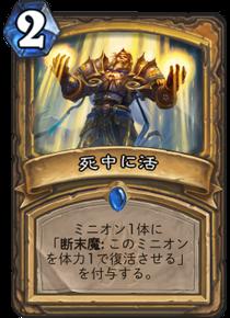 f:id:yusei77:20170806012823p:plain