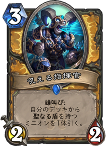 f:id:yusei77:20170806013305p:plain
