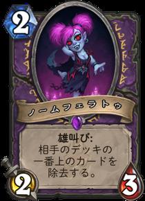 f:id:yusei77:20170806014940p:plain