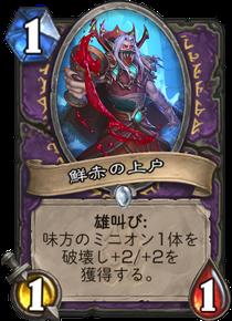 f:id:yusei77:20170806015628p:plain
