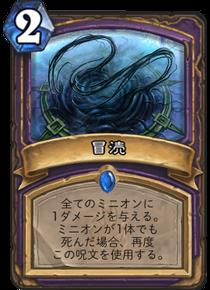f:id:yusei77:20170806015924p:plain