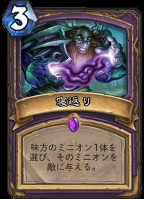 f:id:yusei77:20170806020859p:plain