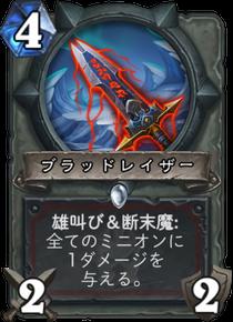 f:id:yusei77:20170806144827p:plain