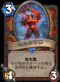 f:id:yusei77:20170806150433p:plain