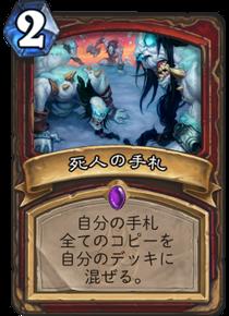 f:id:yusei77:20170806150935p:plain