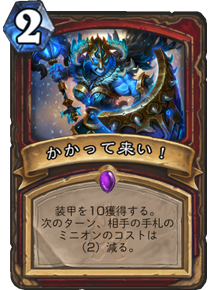 f:id:yusei77:20170806151954p:plain