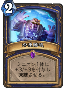 f:id:yusei77:20170806154513p:plain