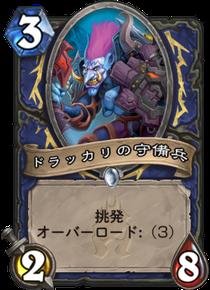 f:id:yusei77:20170806155258p:plain
