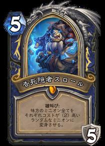 f:id:yusei77:20170806155928p:plain