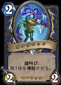 f:id:yusei77:20170806160512p:plain
