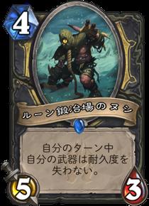 f:id:yusei77:20170806163456p:plain