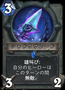 f:id:yusei77:20170806164120p:plain