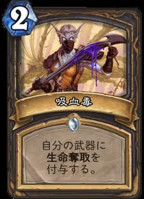 f:id:yusei77:20170806164959p:plain