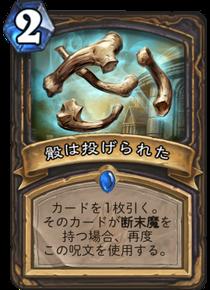 f:id:yusei77:20170806165632p:plain
