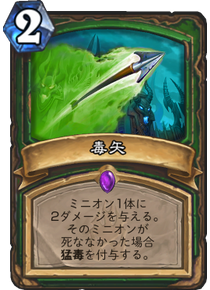 f:id:yusei77:20170808232442p:plain