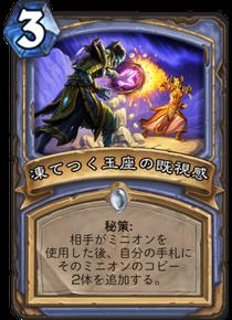 f:id:yusei77:20170808234634p:plain