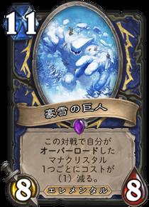 f:id:yusei77:20170809144633p:plain