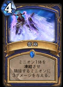 f:id:yusei77:20170809145425p:plain