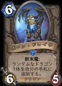 f:id:yusei77:20170809154410p:plain