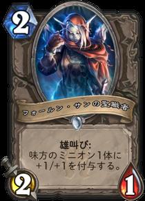 f:id:yusei77:20170809160511p:plain