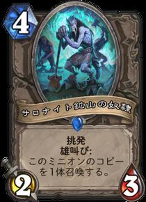 f:id:yusei77:20170809164017p:plain