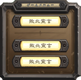 f:id:yusei77:20170809202136p:plain