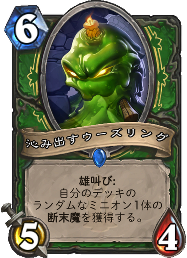 f:id:yusei77:20171129012230p:plain