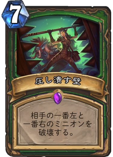 f:id:yusei77:20171129013741p:plain